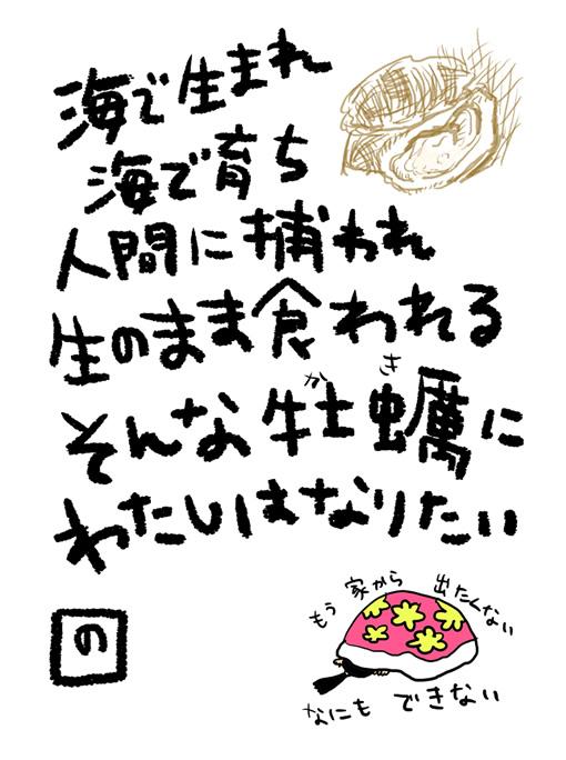 のんたん日記第11話